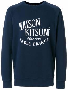 Maison Kitsune толстовка с принтом логотипа AM00300AT1503
