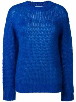 Prada chunky knit sweater 124B45S1828V9