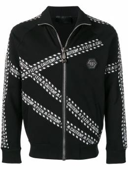 Philipp Plein спортивная куртка 'Warning' S19CMJB0853PJO002N