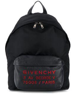 Givenchy рюкзак со вставками BK500JK0PE