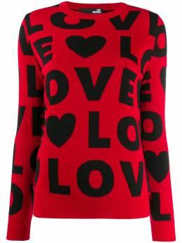 Love Moschino джемпер с узором Love WSG9110X0377