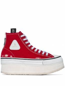 R13 кроссовки на платформе с эффектом потертости R13S0070002
