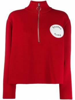 Etudes свитер Louise с короткой молнией E15W21125