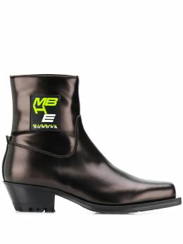 Misbhv ботинки с нашивкой-логотипом 119BM126