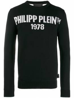 Philipp Plein пуловер с логотипом A19CMKO0701PKN002N