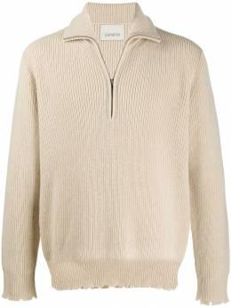 Laneus свитер с молнией на воротнике MGU757CC20