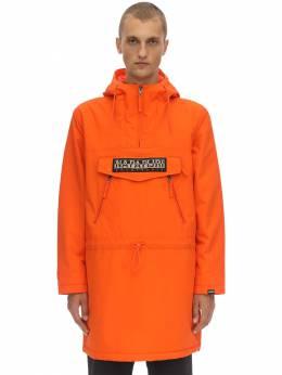Куртка Из Нейлона Napapijri 70IM0K003-QTU00