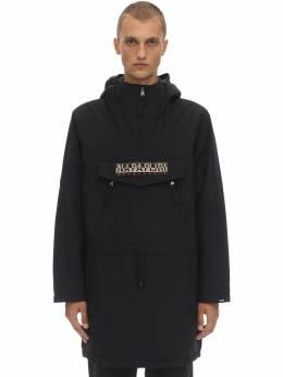 Куртка Из Нейлона Napapijri 70IM0K003-MDQx0