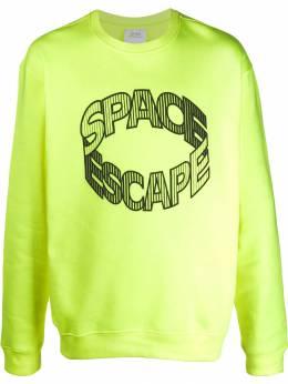 Calvin Klein Jeans Est. 1978 толстовка Space Escape J90J900283