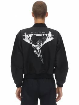 Куртка-бомбер Из Техноматериала Represent 70IWC0029-QkxBQ0s1