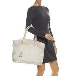 Louis Vuitton Cream Suhali Leather Lockit GM Bag 221383