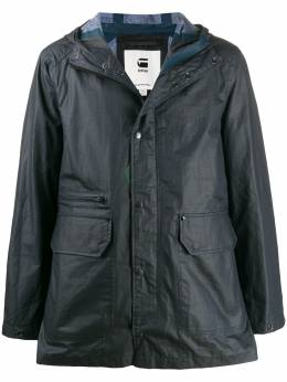 G-Star Raw Research hooded boxy-fit raincoat D13986B3024213
