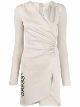 Off-White платье со сборками и рукавами в рубчик OWDB176F19F850894810