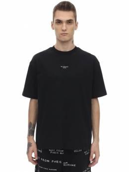 Nfpm Cotton Jersey T-shirt Drole De Monsieur 70IWNQ004-QkxBQ0s1