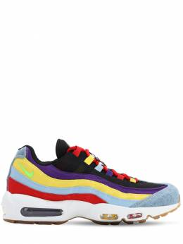 Air Max 95 Sp Sneakers Nike 70IWC9006-NDAw0