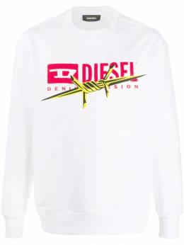 Diesel толстовка S-BAY-BX5 с логотипом 00S0300EAXH