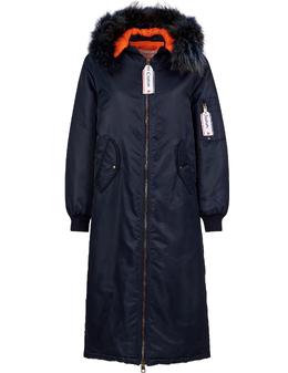 Куртка Forte Dei Marmi Couture 115481