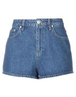 Джинсовые шорты Chiara Ferragni 42764581DG
