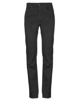 Повседневные брюки Blue les Copains 36869898VG