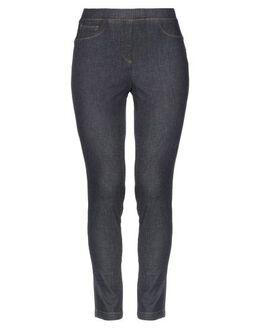 Джинсовые брюки Blue les Copains 42755854VX