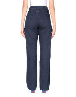 Джинсовые брюки Blue les Copains 42758260BN