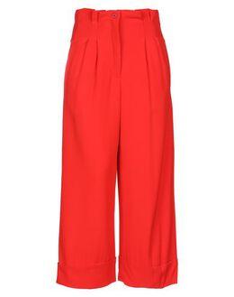 Повседневные брюки Berna 13402326GI