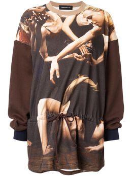 Undercover платье-джемпер с принтом UCX18011