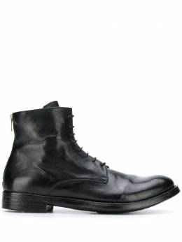 Officine Creative - flat lace-up boots HIVE696IGNIS96669559