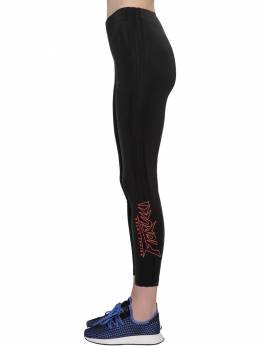 Logo Embroidered Stretch Nylon Tights Adidas Originals 70IX8D002-QkxBQ0s1