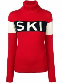 Perfect Moment свитер 'Ski' W18W0461702