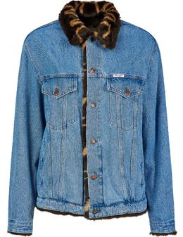 Куртка Forte Dei Marmi Couture 115478