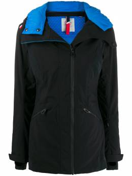 Rossignol длинная лыжная куртка Cadran RLIWJ35