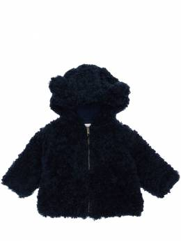 Двухстороннее Шерстяное Пальто Opililai 70I2H9002-MTQ30
