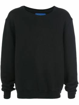 Simon Miller round neck relaxed-fit sweatshirt M3314037