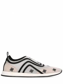 10mm Freedom Mesh Slip-on Sneakers Fendi 71IVWC005-RjBaOEQ1