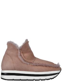 Ботинки Voile Blanche 116566