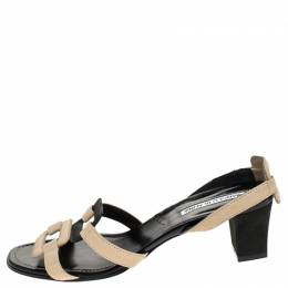 Manolo Blahik Beige/Black Cutout Leather Slingback Sandals Size 37 Manolo Blahnik 242843