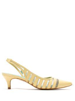 Blue Bird Shoes туфли с ремешком на пятке и сетчатыми вставками S2008741