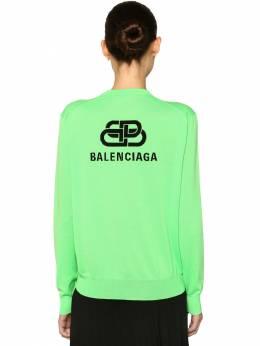 Шерстяной Свитер С Интарзийным Логотипом Balenciaga 71IIUU074-NDE2Mg2