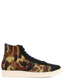Pro Leather Pony Skin Sneakers Converse 70IXGN004-MDAx0
