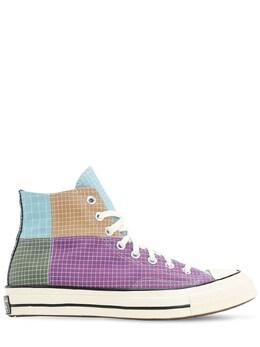 Chuck 70 Hi Quad Ripstop Sneakers Converse 70IXQH004-TUVESVVNIFBJTks1