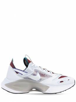 Nike N110 Dim6 Sneakers 70I0M1008-MDAz0