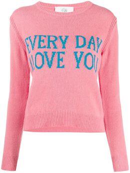 Alberta Ferretti джемпер Everyday I Love You 09421603