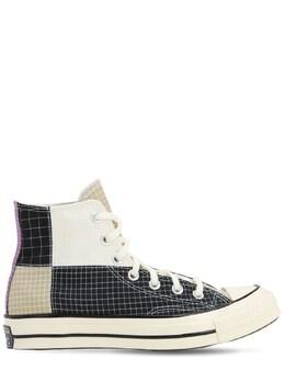 Chuck 70 Hi Quad Ripstop Sneakers Converse 70IXQF007-QkxBQ0s1