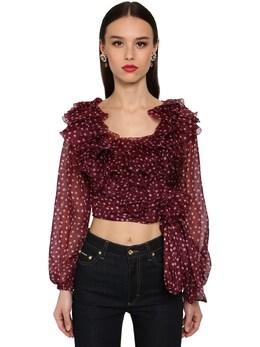 Укороченная Блузка Из Органзы Dolce&Gabbana 71IB41027-SFJPQUY1