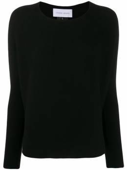 Christian Wijnants приталенный свитер с длинными рукавами KAMI4640