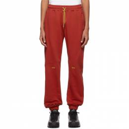 Pyer Moss Red College Slouch Lounge Pants C3-P8-C