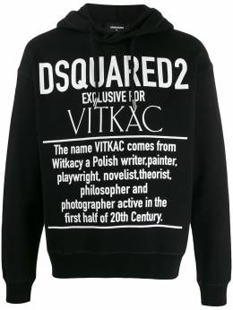 Dsquared2 Exclusive for Vitkac hoodie S71GU0383S25042