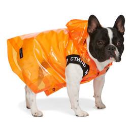 Heron Preston Orange VIP Edition Dog Raincoat VIPHP2001
