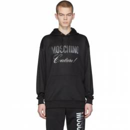 Moschino Black and Silver Couture Hoodie 1703 2029